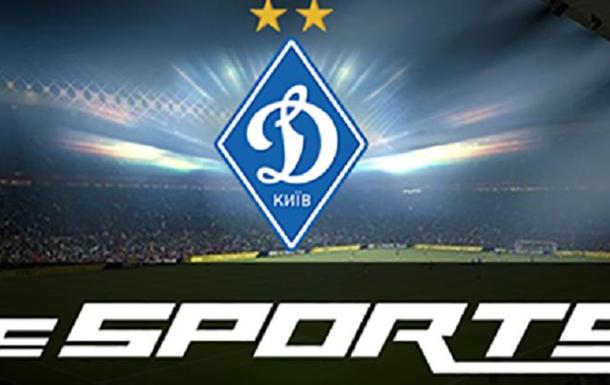 У Динамо Київ гратимуть в Dota 2 і Сounter-Strtike