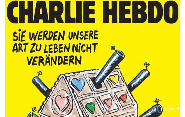 Німецький Charlie Hebdo опублікував карикатуру на теракт в Берліні