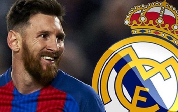 Флорентіно спробує: Реал зробить пропозицію Мессі