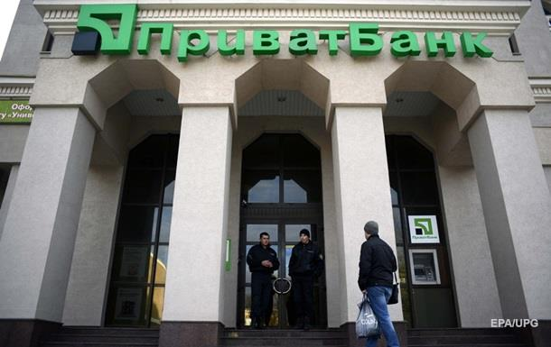 Банкрутство ПриватБанку стало б катастрофою — НБУ
