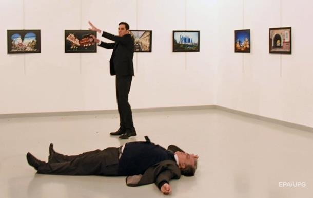 Убивця посла РФ двічі відмовився здатися