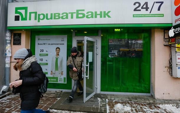 ПриватБанк кожному українцеві коштує три тисячі - НБУ