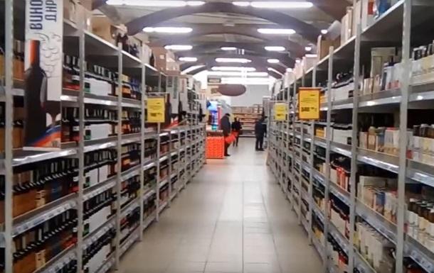 Блогер показав ціни у донецькому супермаркеті