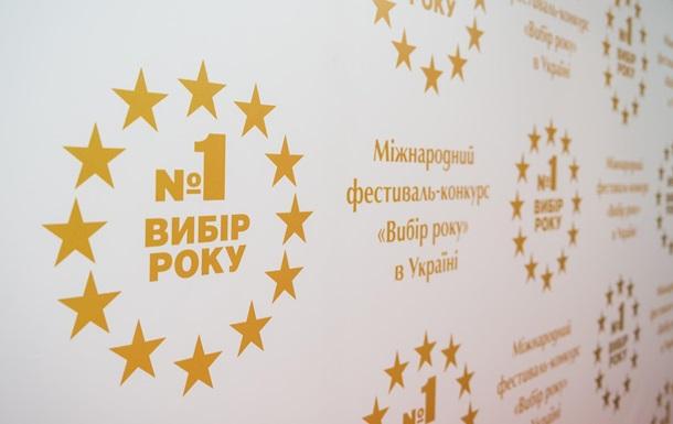 Украинский бренд покорил сердца украинских потребителей