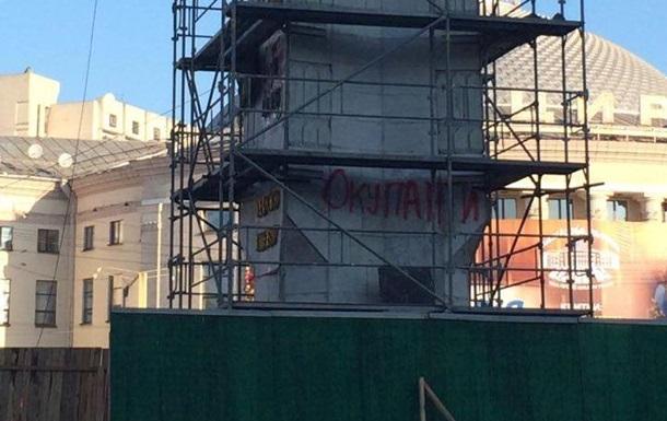 У Києві осквернили стелу Перемоги