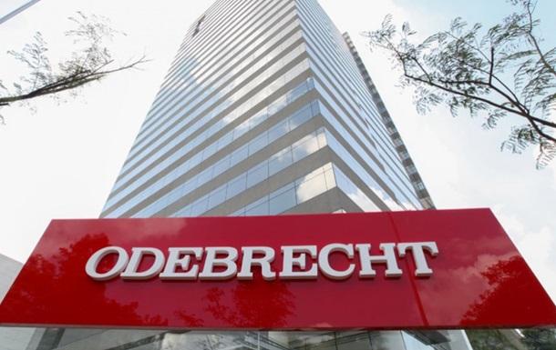 Компания из Бразилии выплатит крупнейший в мире штраф за коррупцию