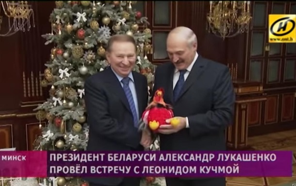Лукашенко подарував Кучмі плюшевого півника