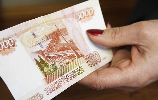 Ополченцам  ЛНР  выплачивают зарплату фальшивыми рублями