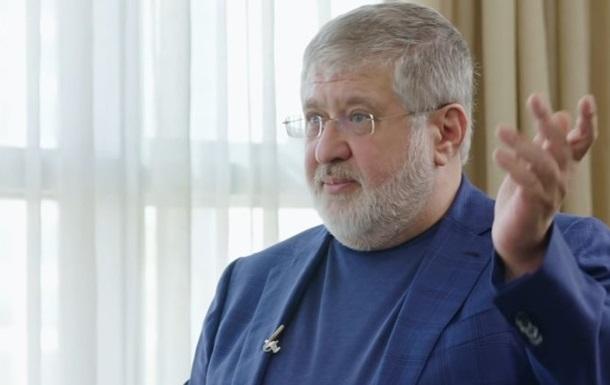 Бывший совладелец ПриватБанка Игорь Коломойский