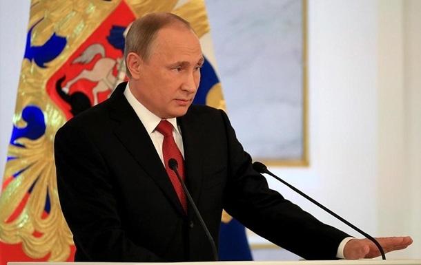 Прес-конференція Путіна: онлайн