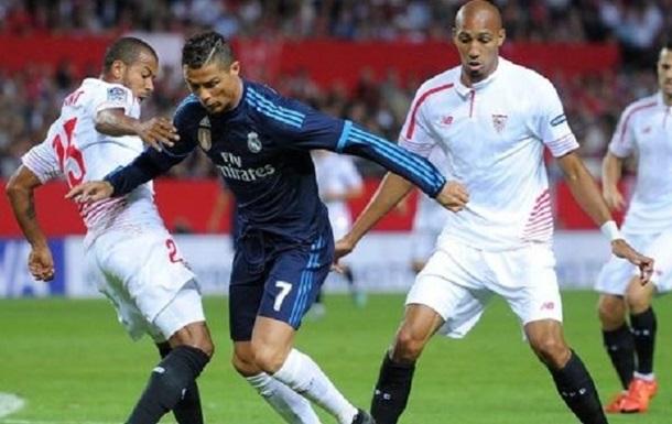 Атлетик - Барселона і Реал - Севілья в 1/8 фіналу Копа дель Рей