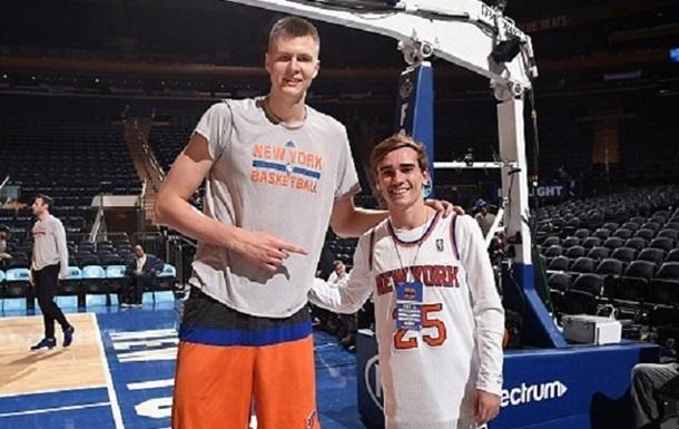 Картина  Гризманн і Велетні : французький нападаючий відвідав матч НБА