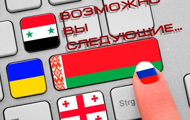 Беларусь может постичь участь Украины