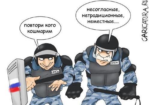 Ребрендинг: Крым сменил ТУРИЗМ на МИЛИТАРИЗМ