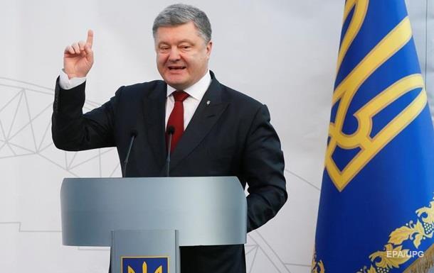 Порошенко: ООН создала трибунал по водам Крыма