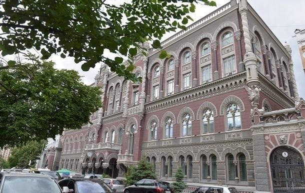 Банки Украины сократили убыток втрое