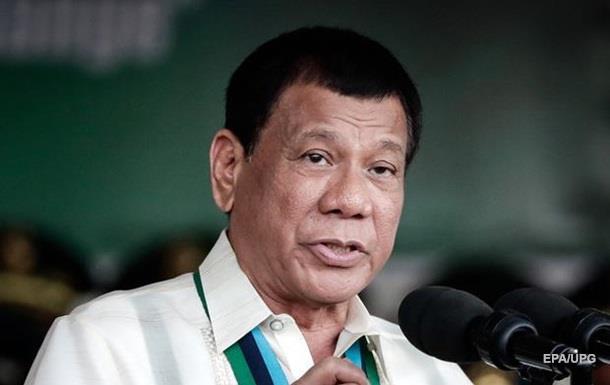 Президент Філіппін пригрозив спалити ООН