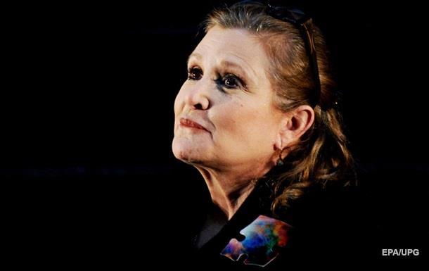Состояние актрисы Фишер из  Звездных войн  стабилизировалось