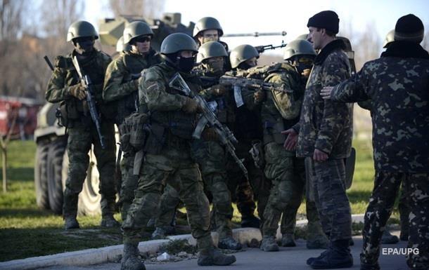 У Криму створили медаль за зміцнення міжнаціонального миру