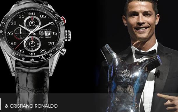 Роналду презентовал новые часы от TagHeuer