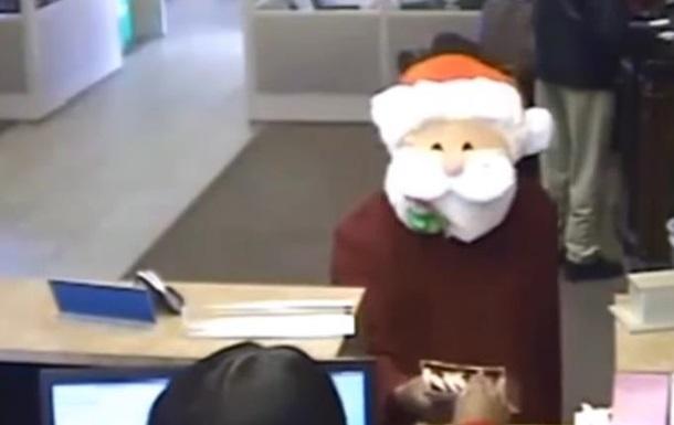 У США  Санта Клаус  пограбував банк