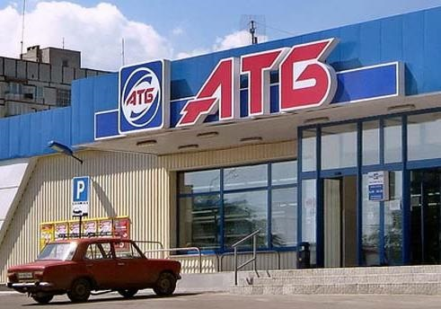 Чому мережа магазинів АТБ має бути націоналізована, а власник – сісти за грати