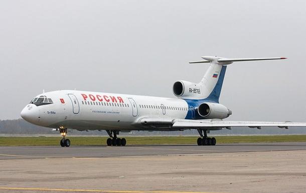 По уточненным данным, на борту Ту-154 было 92 человека.
