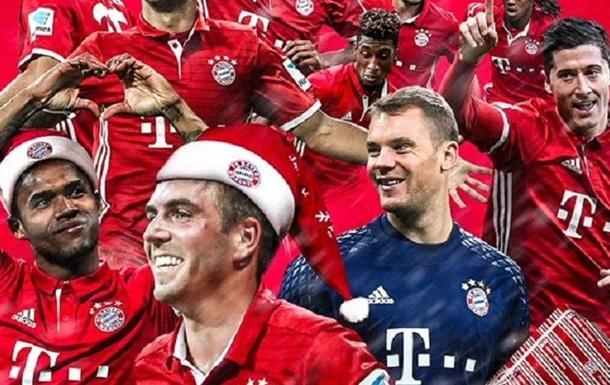 Гравці Баварії привітали вболівальників із Різдвом