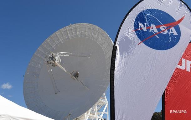 NASA опублікувало якісний знімок Пандори