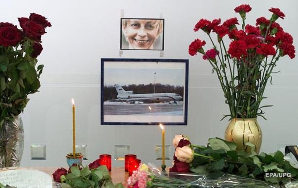 ФСБ назвала основні версії катастрофи ТУ-154