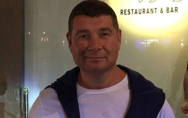 Онищенко хоче продати плівки з Порошенком - ЗМІ