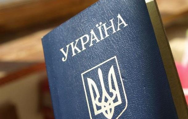 За два роки громадянами України стали шість тисяч росіян