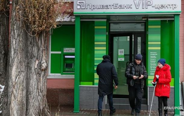 НБУ влив у ПриватБанк ще 11 млрд гривень - ЗМІ