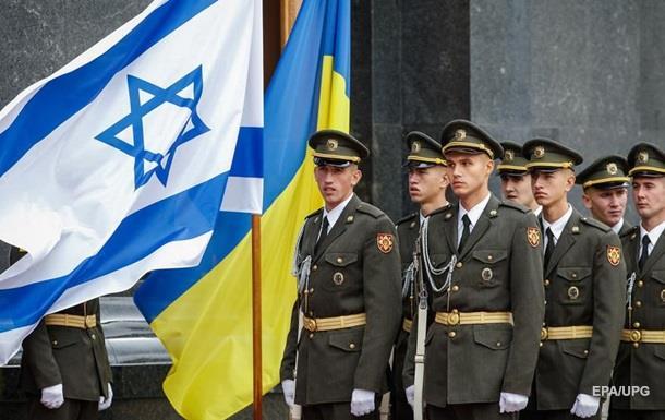 Київ ще сподівається на зону торгівлі з Ізраїлем