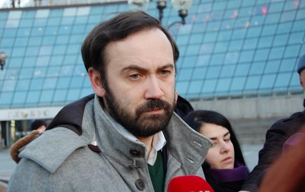 Екс-депутат Держдуми дав свідчення проти Януковича