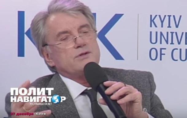 Ющенко о Достоевском: Выдающийся украинец