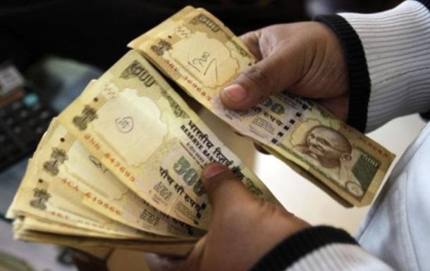 На рахунок бідної мешканки Індії прийшло 15 мільйонів доларів