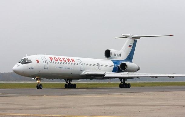 У ЗМІ назвали нову версію катастрофи Ту-154