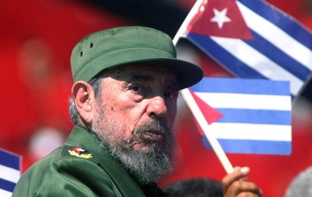 На Кубі заборонили культ особистості Фіделя Кастро