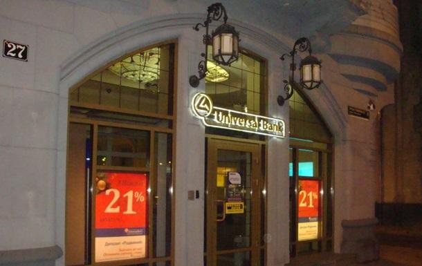 Нормальная процедура консолидации — Савченко о покупке «Универсал Банка»