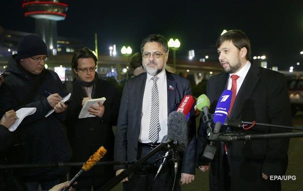 Повернення Донбасу неможливе - повпред ЛНР