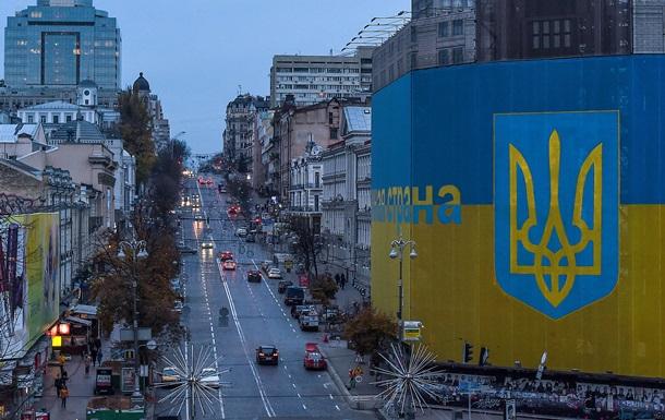 Україна впала в рейтингу ведення бізнесу Forbes