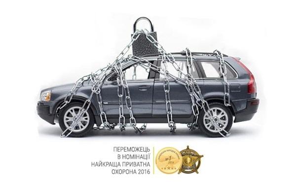 Количество угнанных авто в Киеве в 2016 перевалило за 2 тысячи. Раскрываемость 10%
