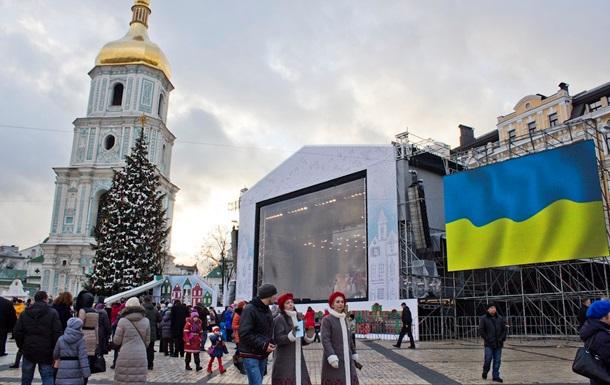 Менше половини українців вірять у зміни на краще у 2017 році - опитування