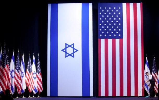Ізраїль розкритикував Керрі за слова про Палестину