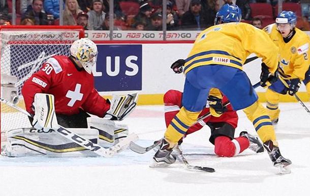 МЧС-2017. Швеція розібралася зі Швейцарією