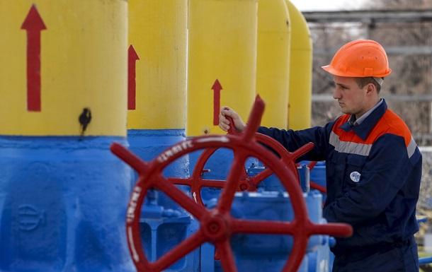 Украина показала комиссии из ЕС нарушения Газпрома