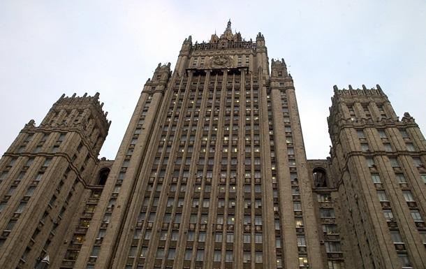 Москва про санкції США: Істерія команди, що йде
