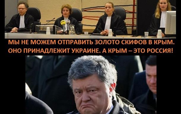 Украина одержала судебную победу над Крымом