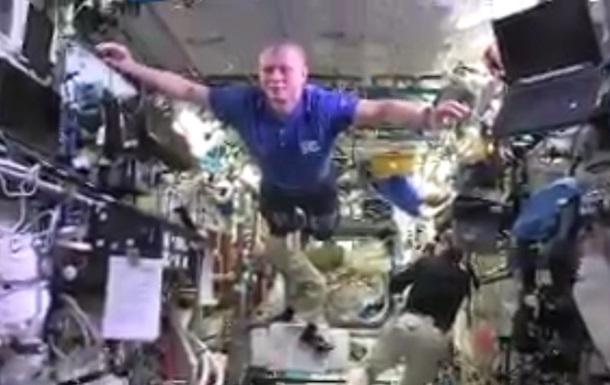 Астронавти на МКС підтримали  манекен-флешмоб